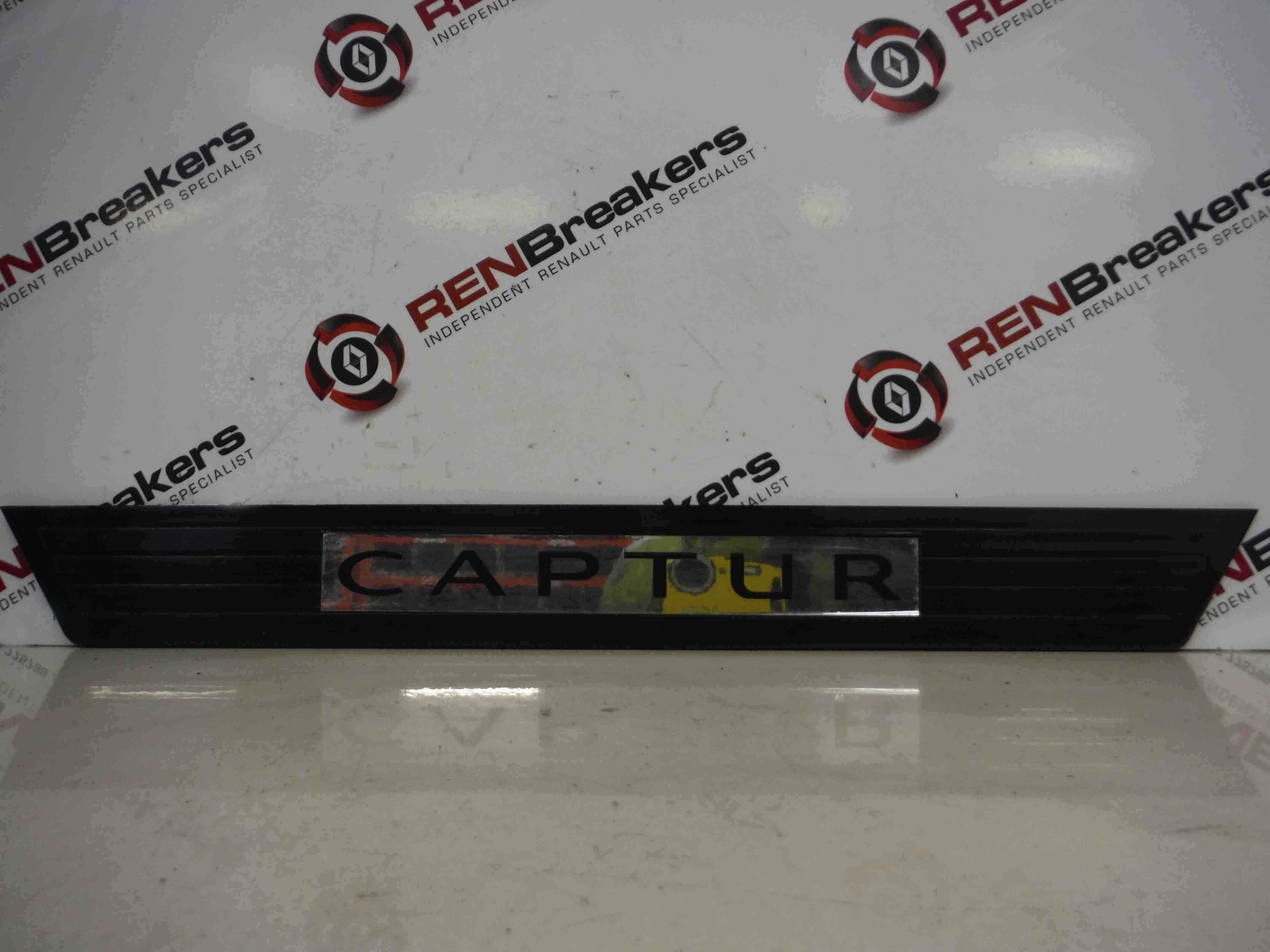 Renault captur 2013 2015 drivers os sill protection gaurd for Sill plate definition