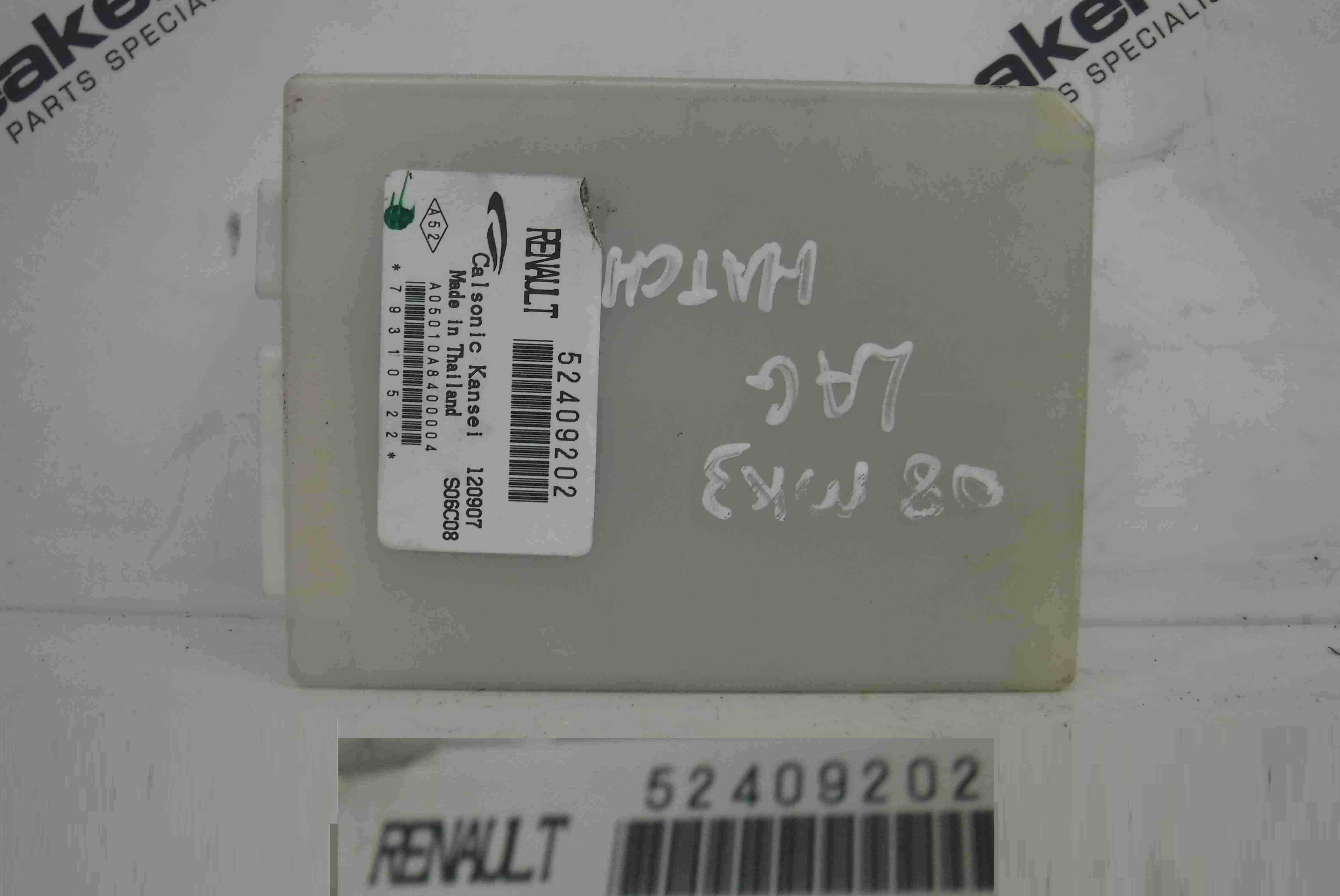 Renault Laguna MK3 2007-2012 Central Locking Module 52409202