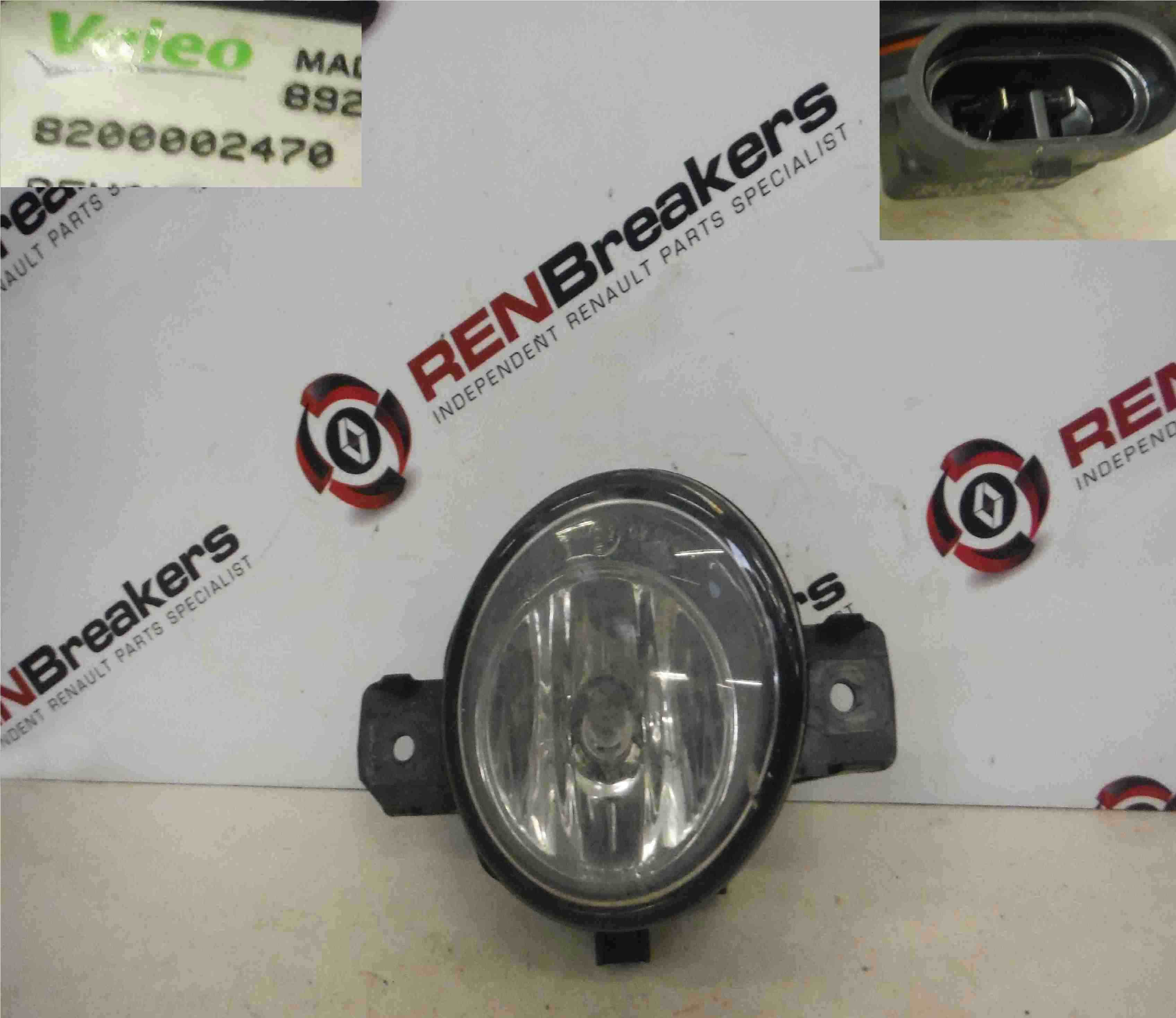 Renault Clio MK3 2005-2012 Drivers OSF Front Fog Light Lens 8200002470