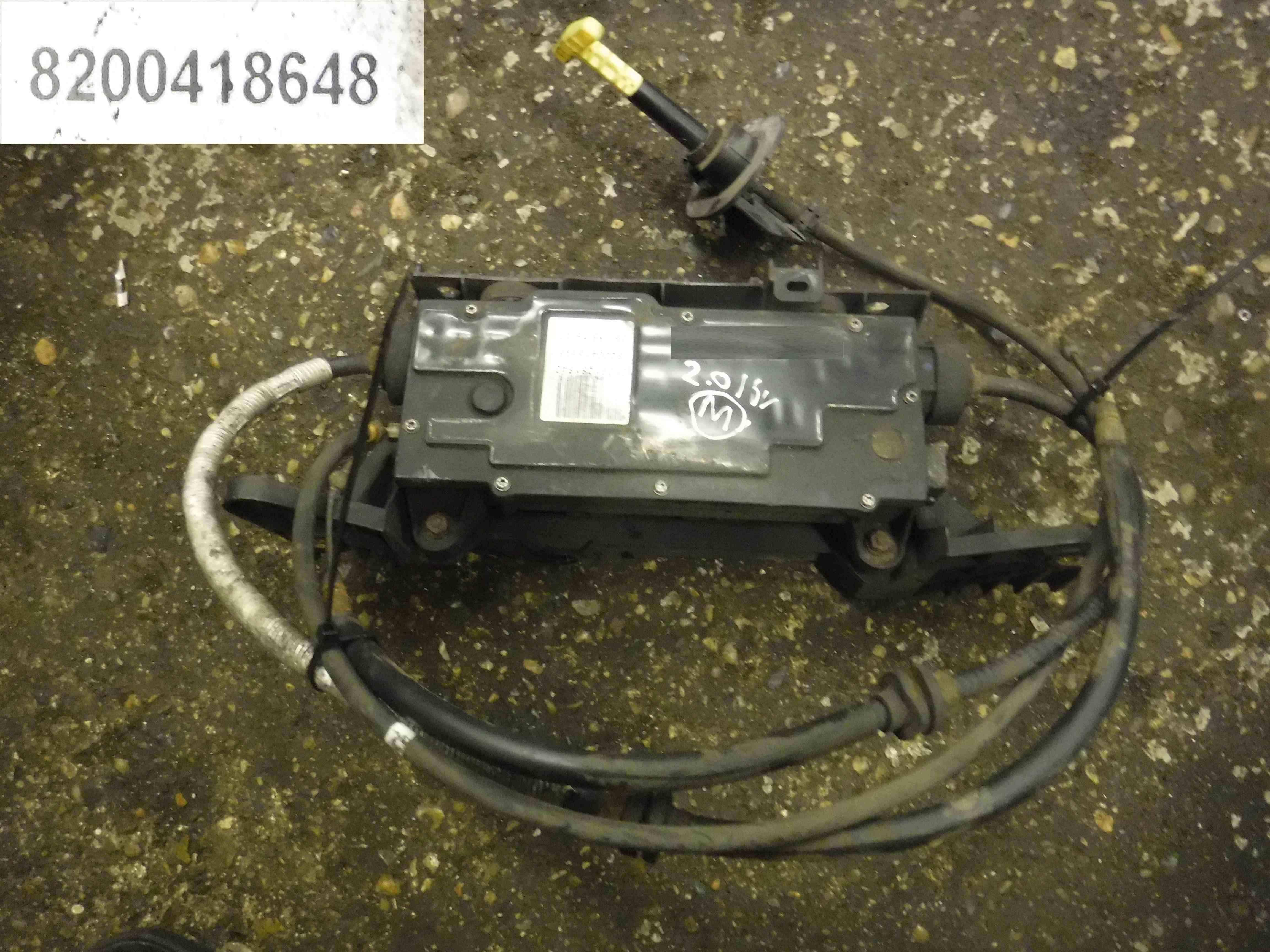 Renault Grand Scenic 2003-2009 Electronic Handbrake Motor  Cables 8200418648