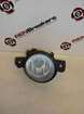 Renault Clio MK2 2001-2006 Drivers OS Fog Light Spot