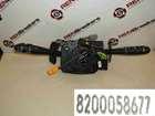 Renault Clio Sport 2001-2006 172 182 Steering Wheel Airbag Squib Cruise Control