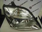 Renault Megane Scenic 1999-2003 Drivers OSF Front Headlight Lamp